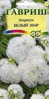 Гавриш Агератум (долгоцветка) Белый шар (серия Сад ароматов)