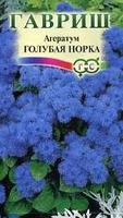 Гавриш Агератум (долгоцветка) Голубая норка (серия Сад ароматов)