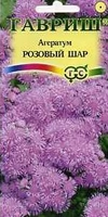 Гавриш Агератум (долгоцветка) Розовый шар (серия Сад ароматов)