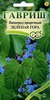 Гавриш Виноград приречный Зеленая гора