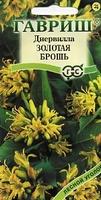 Гавриш Диервилла сидячецветковая Золотая брошь