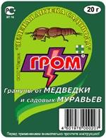 Зеленая Аптека Садовода Гром