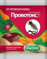Август Провотокс®