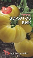 Биотехника Томат Золотой бык