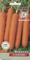 Космея Морковь Самсон