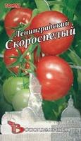Биотехника Томат Ленинградский Скороспелый