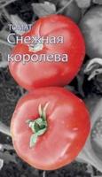Биотехника Томат Снежная королева