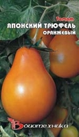 Биотехника Томат Японский трюфель оранжевый
