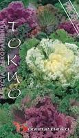 Биотехника Капуста декоративна ТОКИО (смесь)