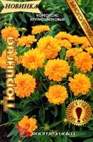Биотехника Кореопсис крупноцветковый Тюрингия