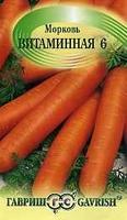Гавриш Морковь Витаминная 6