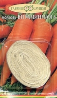 Гавриш Морковь Витаминная 6 (на ленте)
