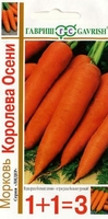 Гавриш Морковь Королева Осени (серия 1+1)
