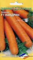 Гавриш Морковь F1 Нандрин