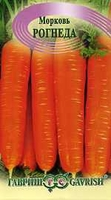 Гавриш Морковь Рогнеда
