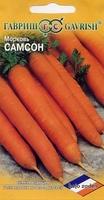 Гавриш Морковь Самсон