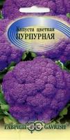 Гавриш Капуста цветная Пурпурная